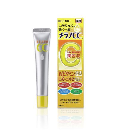 メンソレータム メラノCCの薬用しみ集中対策美容液
