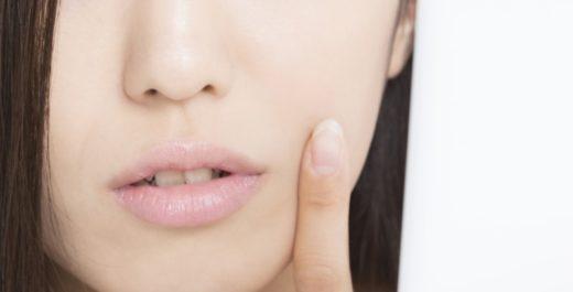ニキビ跡を改善するために肌のターンオーバーを活性化
